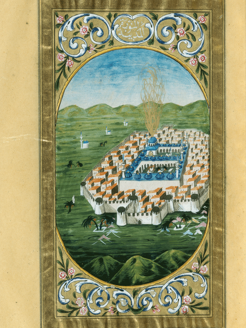 "Städteansicht von Medina. Aus: Dalāʾil al-ḫayrāt (""Wegweiser zu guten Taten""), 19. Jh. (Paris, Bibliothèque nationale de France, Arabe 6055, folio 71r), View of the city of Medina, Dalāʾil al-ḫayrāt, Ottoman Empire, 13th century AH/19th century CE"