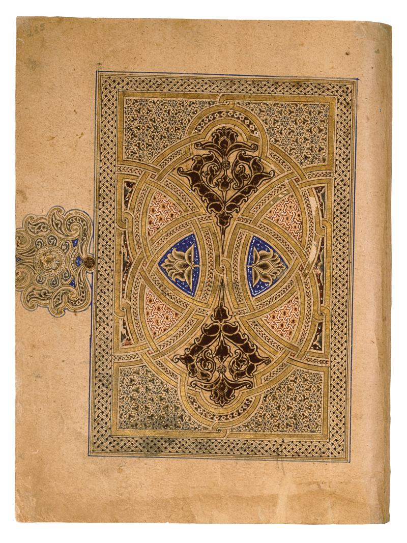 Teppichseite. Aus: Koran des Ibn al-Bawwāb, Anfang 11. Jh. (Dublin, Chester Beatty Library, MS. K. 16, folio 284b, 285a), Illuminated opening, Qur'an of Ibn al-Bawwāb, early 5th century AH/11th century CE