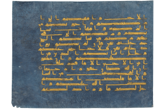 "Blauer Koran, Blue Koran, blue Qu'ran, Seite aus dem Blauen Koran (Vers 60 und 61 aus Sure II). Aus: Blue Qur'an, Tunesien, 9.-10. Jh. (Dublin, Chester Beatty Library, CBL Is 1405A, folio 1a), Leaf from the ""Blue Qur'an"", Blue Qur'an, Tunisia (possibly Qairawan), 3rd-4th century AH/9th–10th century CE"