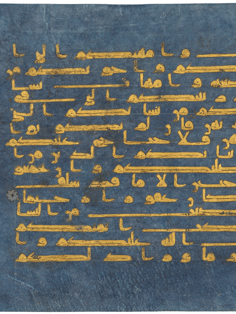 "Blauer Koran, Blue Koran, Blue Quran, blue Qu'ran, Seite aus dem Blauen Koran (Vers 60 und 61 aus Sure II). Aus: Blue Qur'an, Tunesien, 9.-10. Jh. (Dublin, Chester Beatty Library, CBL Is 1405A, folio 1a), Leaf from the ""Blue Qur'an"", Blue Qur'an, Tunisia (possibly Qairawan), 3rd-4th century AH/9th–10th century CE"