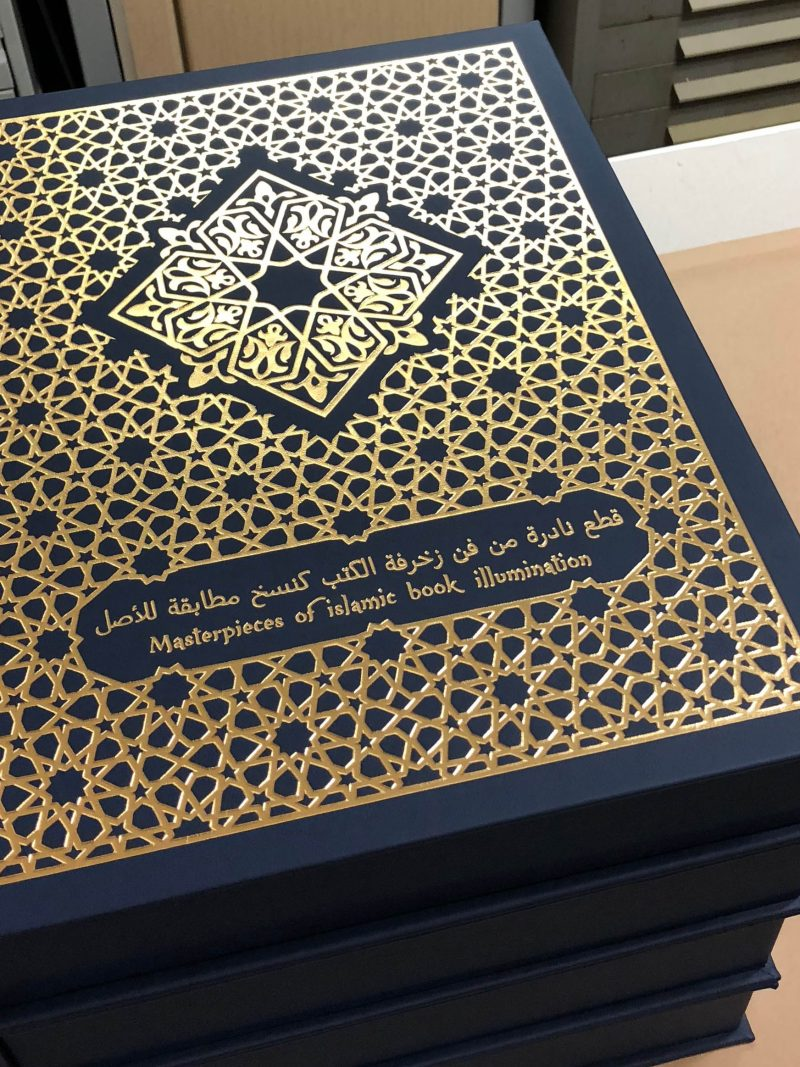 "Luxury edition ""Masterpieces of islamic book illumination"" cover"