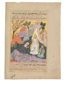 "Der Prophet Mohammad in einer Berglandschaft mit zwei Anhängern. Aus: Siyar-i Nabi (""Das Leben des Propheten""), Istanbul, um 1594–95 (Dublin, Chester Beatty Library, T. 419, folio 189b), The Prophet Muhammad in a Mountain Landscape with two Followers Siyar-i Nabi ('The Life of the Prophet'), Istanbul, c. 1594–95 CE"