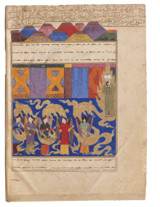 19.Suppl.-Turc.-190—Folio-42v