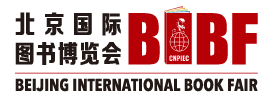 BIBF, Beijing International Book Fair, Peking Internationale Buchmesse, logo