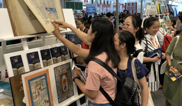 Jean de Mandeville, book of wonders, livres des merveilles, Buch der Wunder, Ritter Jean de Mandeville, BIBF 2018, Beijing International Book Fair, Peking Internationale Buchmesse, Messeauftritt, exhibition