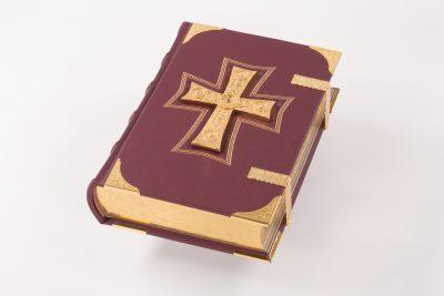 Bilderbibel, picutre bible, illustrated bible, Bibel der Barmherzigkeit, Bible of Mercy, Luxusbindung, luxury binding, golden bible, Goldbibel, golden cross, Goldkreuz