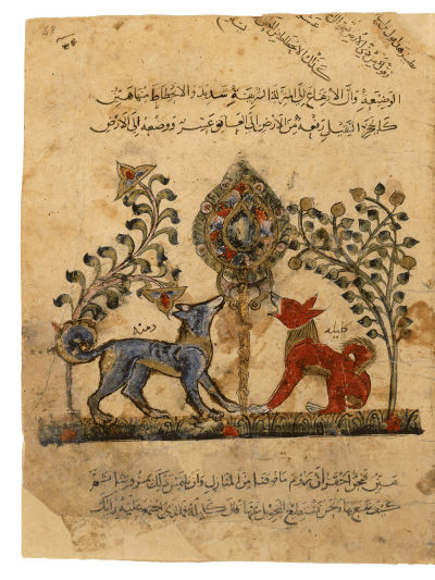 Die zwei Schakale Kalila and Dimna. Aus: Kalila wa Dimna, Syrien, 1200–20 (Paris, Bibliothèque nationale de France, Arabe 3465, folio 48r), The Two Jackals, Kalila and Dimna, Kalila wa Dimna, Syria, 596–617 AH/1200–1220 CE