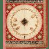 1.Arabe-2278—Folio-2V