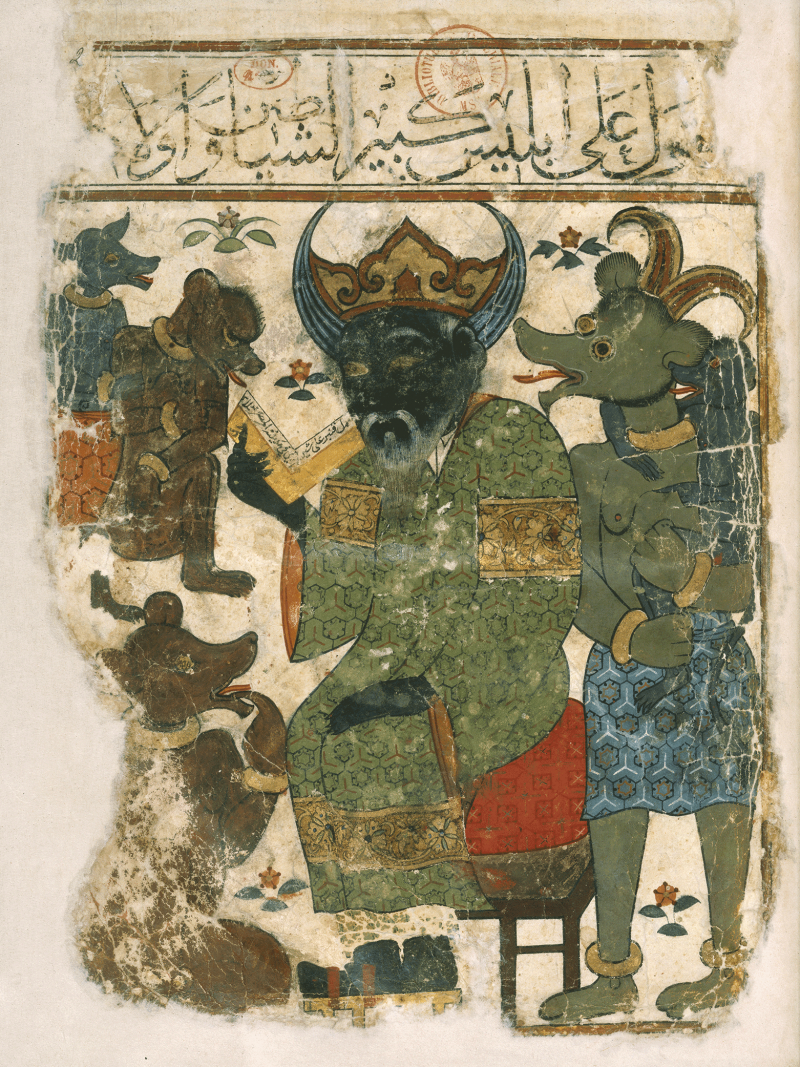 "Iblis der Teufel. Aus: Kitāb al-mawālīd (""Buch der Geburten"") (Astronomie), 13. Jh. (Paris, Bibliothèque nationale de France, Arabe 2583, folio 2r), Iblis the Demon, Kitāb al-mawālīd ('The Book of Nativities'), 7th century AH/13th century CE"