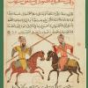 4.Arabe-2824—Folio-78v