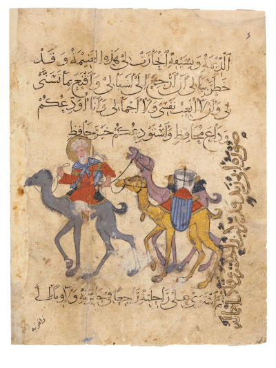 Abū Zayd und seine Kamele. Aus: Al-Maqāmāt von al-Ḥarīrī, Basra, 13. Jh. (Bibliothèque nationale de France, Arabe 3929, folio 40v), Abū Zayd and his Camels, Al-Maqāmāt by al-Ḥarīrī, 7th century AH/13th century CE