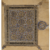10. Arabe-6716—Fol.2