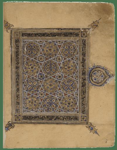 Miḥrābs. Aus: Koran von Yāqūt al-Mustaʿṣimī, Irak, 1289 (Paris, Bibliothèque nationale de France, Arabe 6716, folio 2r), Yāqūt al-Mustaʿṣimī, Iraq, 688 AH/1289 CE, Miḥrābs