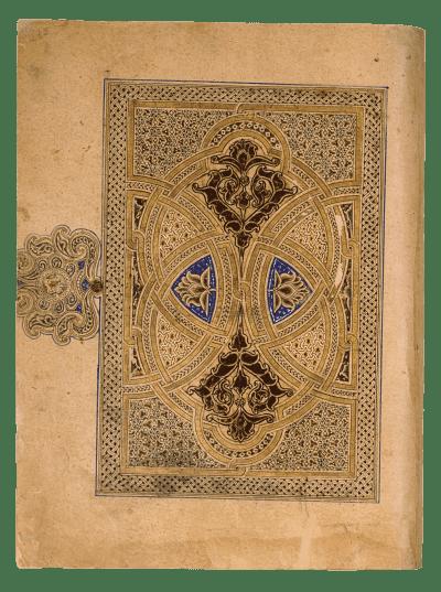 Teppichseite. Aus: Koran des Ibn al-Bawwāb, Anfang 11. Jh. (Dublin, Chester Beatty Library, MS. K. 16, folio 284b, 285a), Illuminated opening, Qur'an of Ibn al-Bawwāb, early 5th century AH/11th century CE