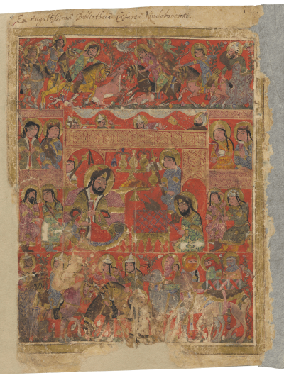 17. Widmungsminiatur. Aus: Summarien des ersten Teils vom Buche des Galenos über die Latwergen. Theriakbuch. Mossul, um 1220-40 (Wien, Österreichische Nationalbibliothek, Cod. A. F. 10, folio 3r), Dedication picture, The Book of Theriac, Mosul, c. 617-636 AH/1220-40 CE