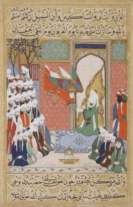 "Erzengel Gabriel überbringt Mohammed die 8. Sure des Korans. Aus: Siyer-i Nebi (""Das Leben des Propheten""), Istanbul, um 1594–95 (Paris, Musée du Louvre, MAO 708), The Archangel Gabriel proclaims to Muhammad the 8th Surah of the Qur'an, Siyar-i Nabi ('The Life of the Prophet'), Istanbul, c. 1002-03 AH/1594–95 CE"