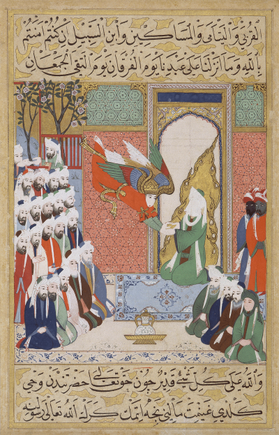 "Erzengel Gabriel überbringt Mohammed die 8. Sure des Korans. Aus: Siyer-i Nebi (""Das Leben des Propheten""), Istanbul, um 1594–95 (Paris, Musée du Louvre, MAO 708), The Archangel Gabriel proclaims to Muhammad the 8th Surah of the Qur'an, Siyar-i Nabi ('The Life of the Prophet'), Istanbul, c. 1002-03 AH/1594–95 CE"