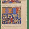 19.Suppl.-Turc.-190—Folio-42v