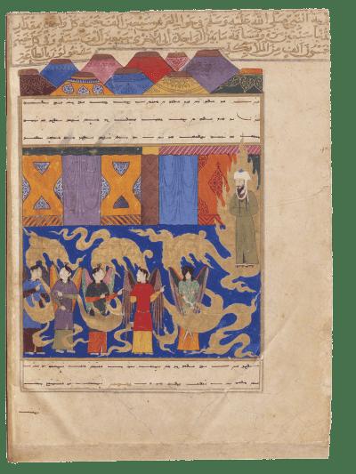 Mohammed. Aus: Miradschname, Herat, 1436 CE (Paris, Bibliothèque nationale de France, Suppl. Turc. 190, folio 42v), Muhammed, Mirâj Nâmeh, Herat, 839 AH/1436 CE