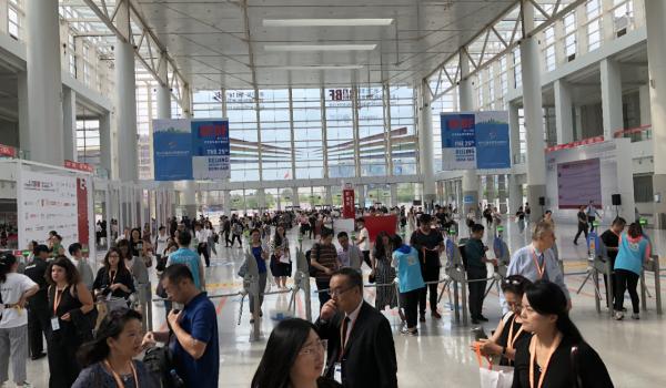 BIBF 2018, Beijing International Book Fair, Peking Internationale Buchmesse, Messeauftritt, exhibition