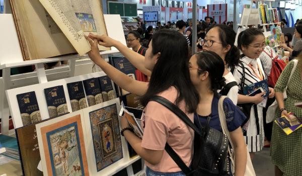 Jean de Mandeville, book of wonders, livres des merveilles, Buch der Wunder, Ritter Jean de Mandeville, BIBF 2018, Beijing International Book Fair, Peking Internationale Buchmesse, Messeauftritt, exhibition