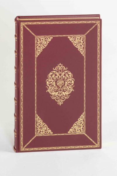 Cover, Einband, Cellarius Himmelsatlas, Faksimile